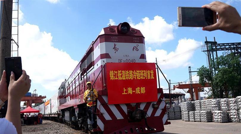 上海至成都冷链直达运输班列稳定开行