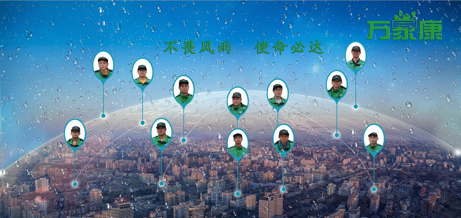 高温雨季对于食品s9lol竞猜平台的影响